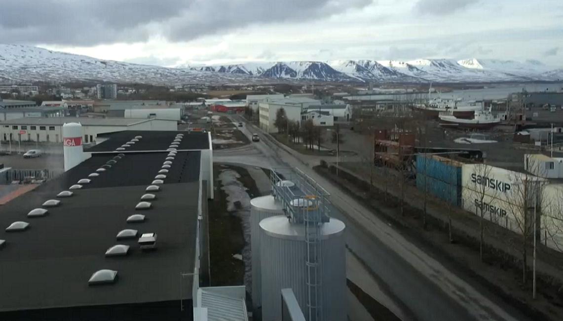 Akureyri Camera 2